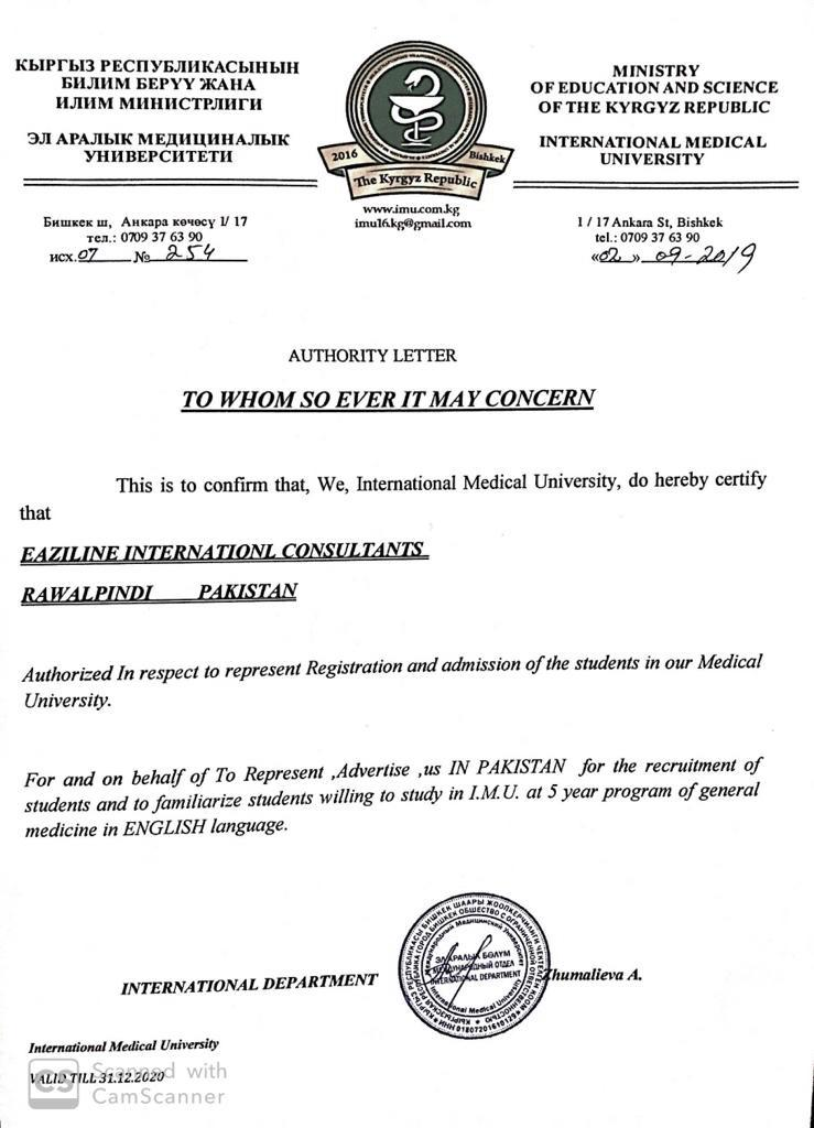 Med School Update Letter.Imu Kyrgyzstan International Medical University Mbbs Fee