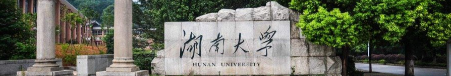Computer Science in China | Fee, Admissions | BSCS