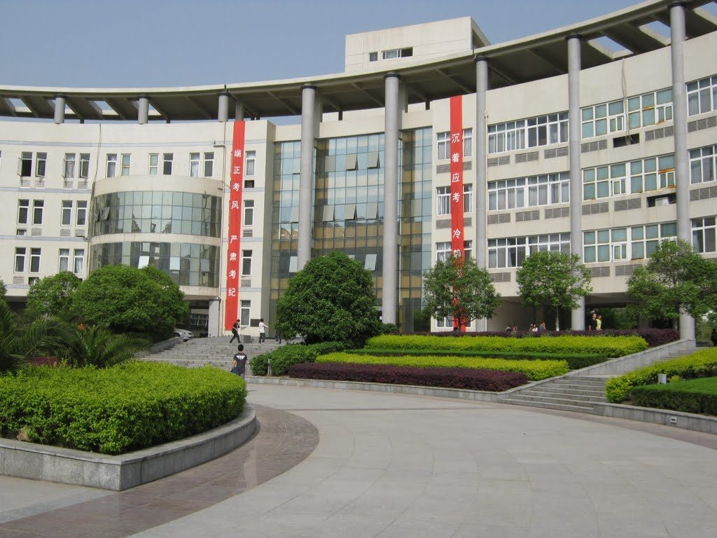 Petroleum Engineering Colleges >> China Three Gorges University | MBBS,Engineering | Fee ...