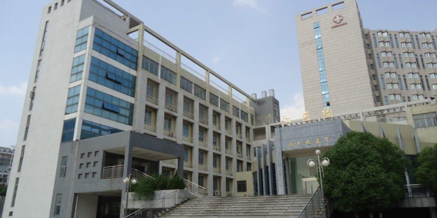 HNU-Building-1024x576