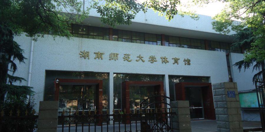 HNU-Campus-1024x576