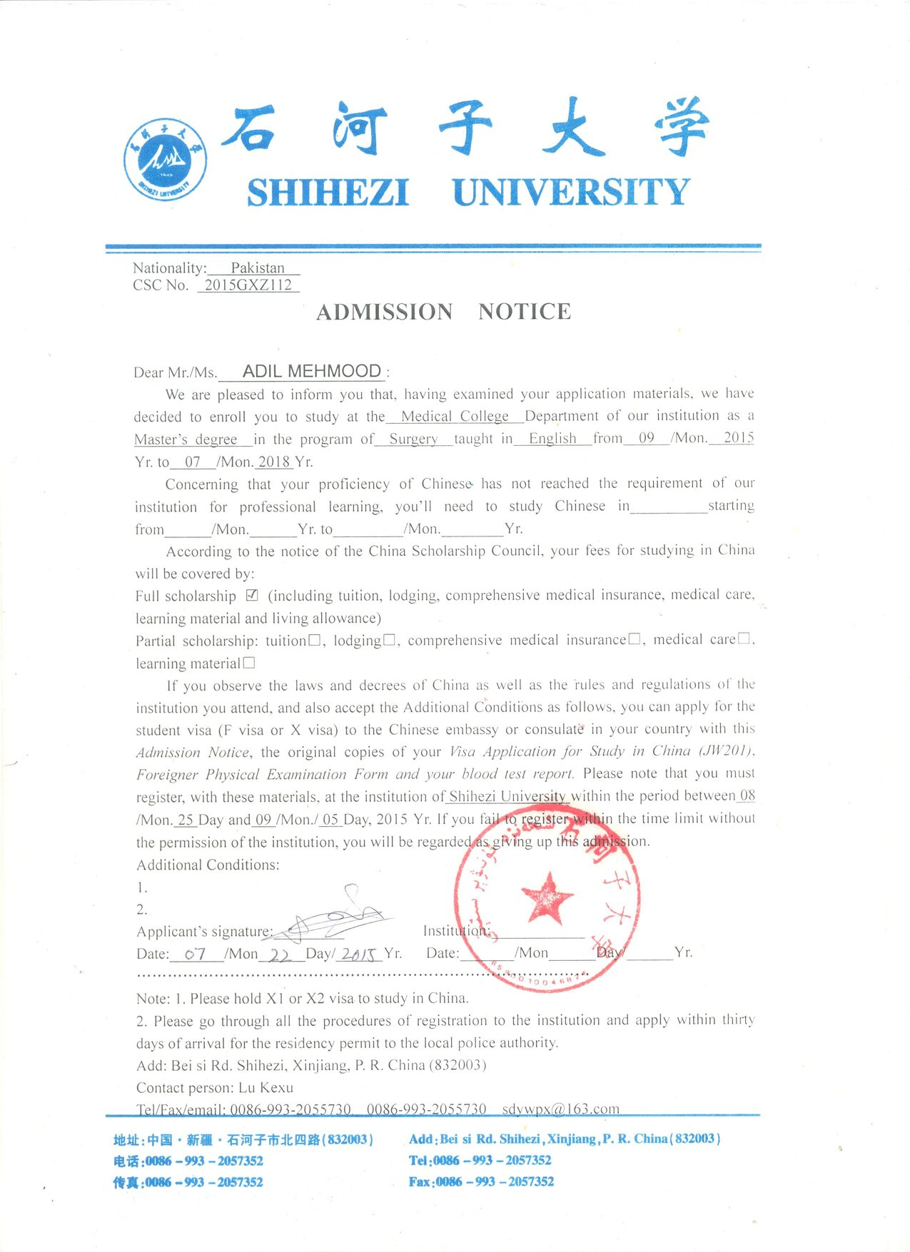 Shihezi University Post Graduation Scholarship in China – EaziLine Consultants Study in China