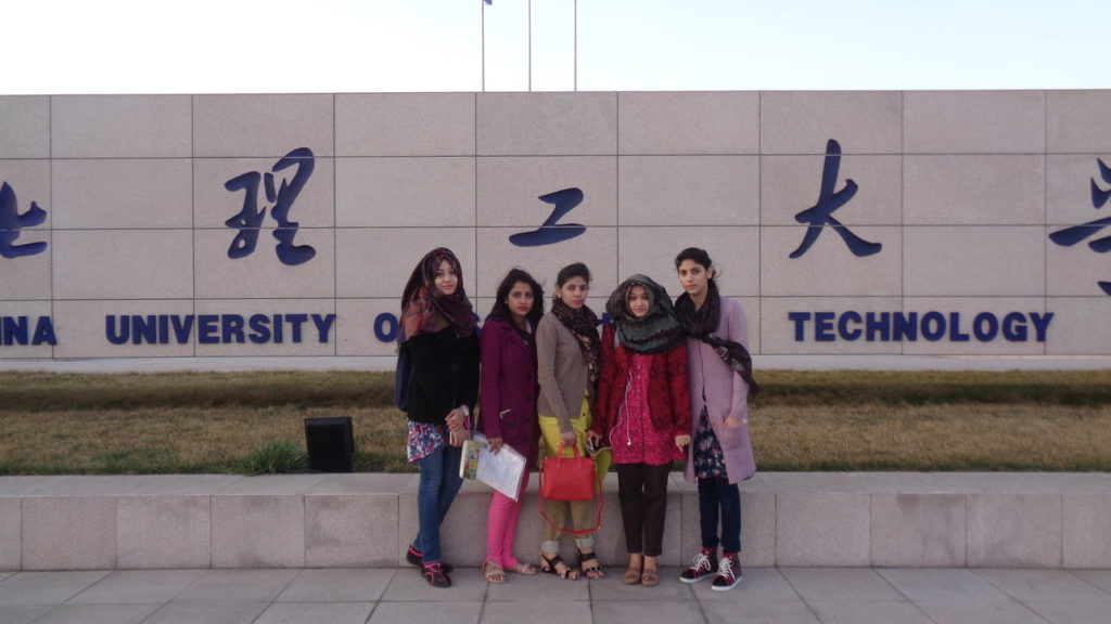 North China University of Science & Technology, MBBS fee ...