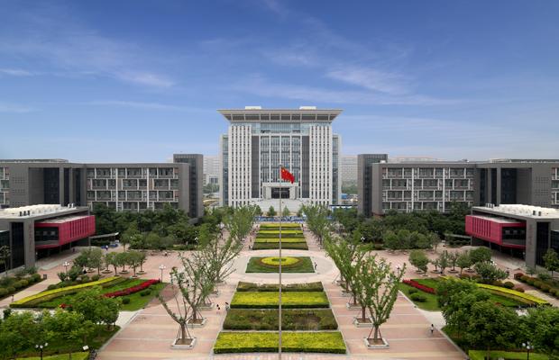 Henan University Of Economics And Law Bba Amp Mba Eaziline International