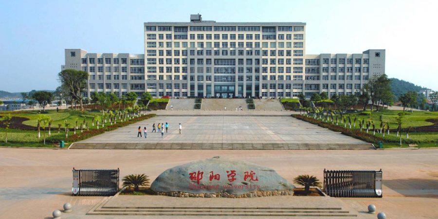 Shaoyang-0