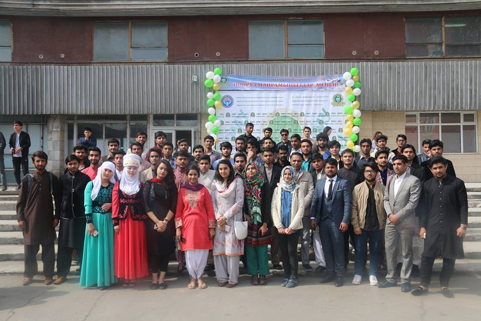 Study MBBS in Kyrgyzstan for Pakistani Students